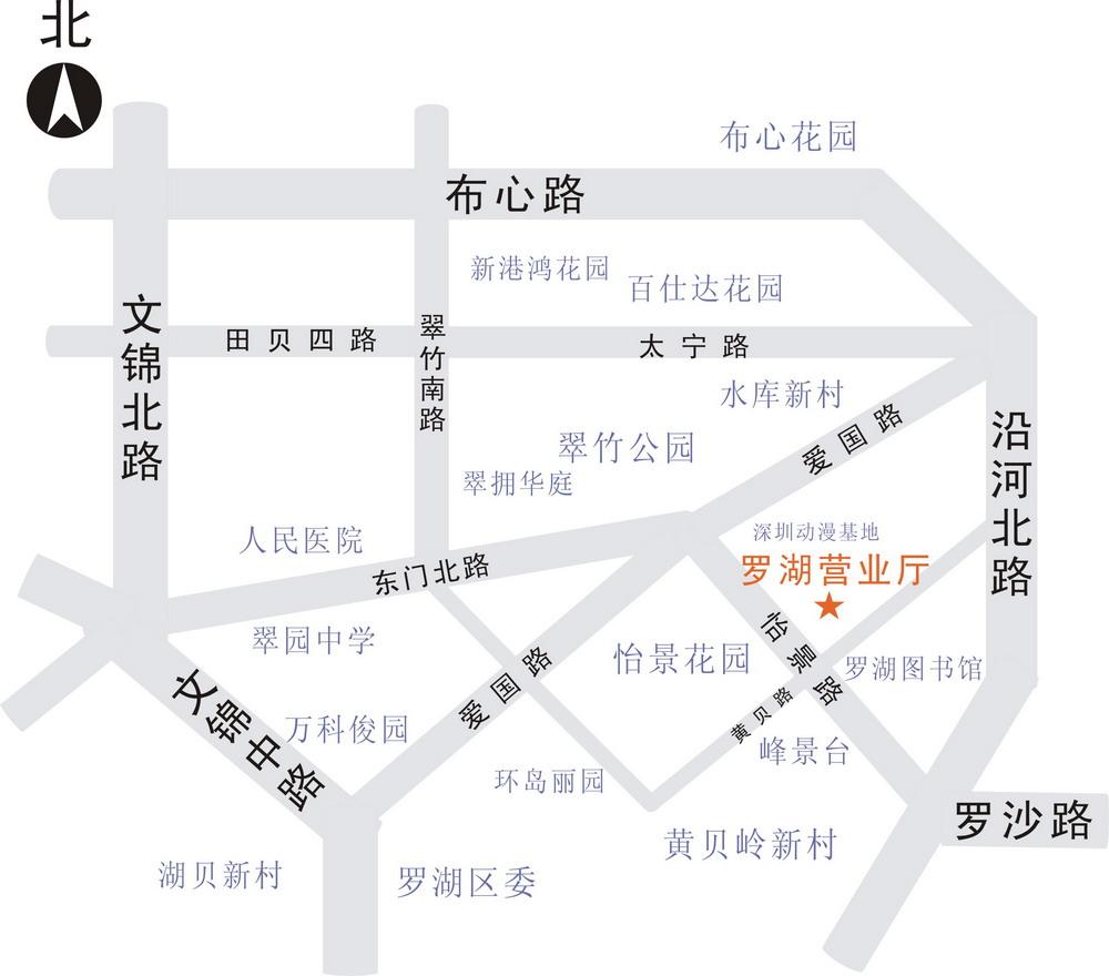 天威视讯网上营业厅_深圳天威视讯 罗湖营业厅 罗湖区 覆盖范围