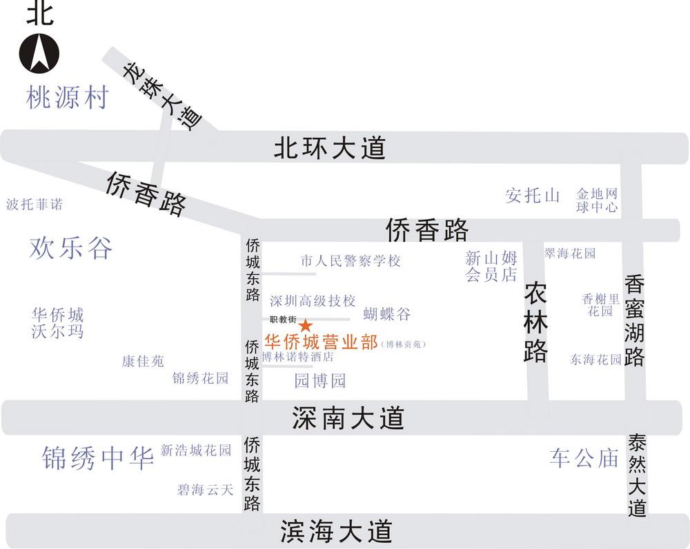 天威视讯网上营业厅_深圳天威视讯营业厅天威视讯 - TR图片·如斯 - 发现事物新价值