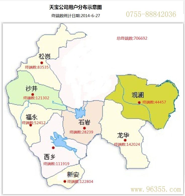 浙江平湖小区手绘地图
